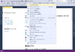 2014-01-14_191601