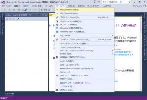 2014-01-16_200936